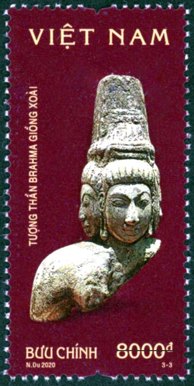 Mẫu tem thứ 3