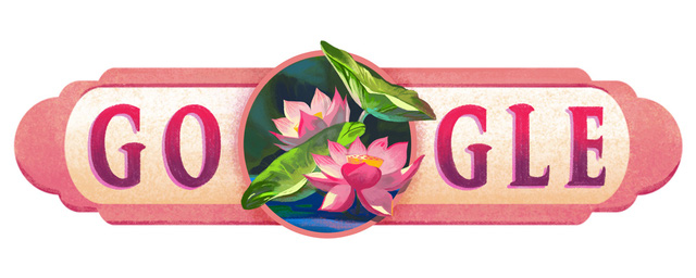 Hình ảnh hoa sen từng được Google sử dụng kỷ niệm dịp lễ 2/9 vào năm 2016.