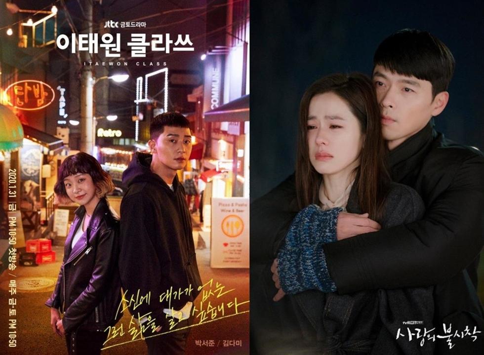 Tầng lớp Itaewon và Hạ cánh nơi anh được phát trực tuyến trên Netflix cùng thời điểm công chiếu tạo Hàn.