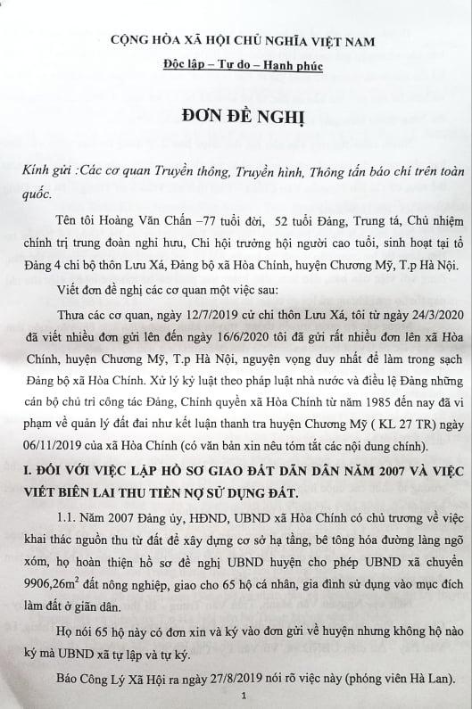Lá đơn đề nghị của ông Chấn.
