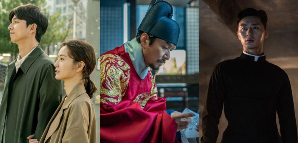 Kim Ji-Young, Born 1982, Forbidden Dream và The Divine Fury… từng áp dụng phương thức huy động vốn cộng đồng.