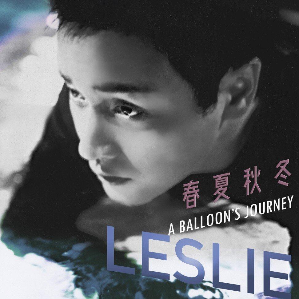 Poster của video Four seasons a balloon's journey nhân kỷ niệm sinh nhật lần thứ 64 của Trương Quốc Vinh. Cố ca sĩ sinh ngày 12/9/1956 tại Hồng Kông. Trương Quốc Vinh tự tử năm 2003.
