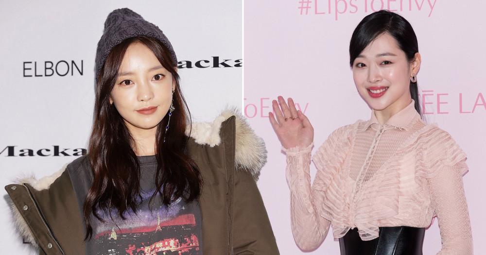 Trước Oh In Hye, Goo Hara và Sulli cũng qua đời sau thời gian dài chống chọi với căn bệnh trầm cảm.
