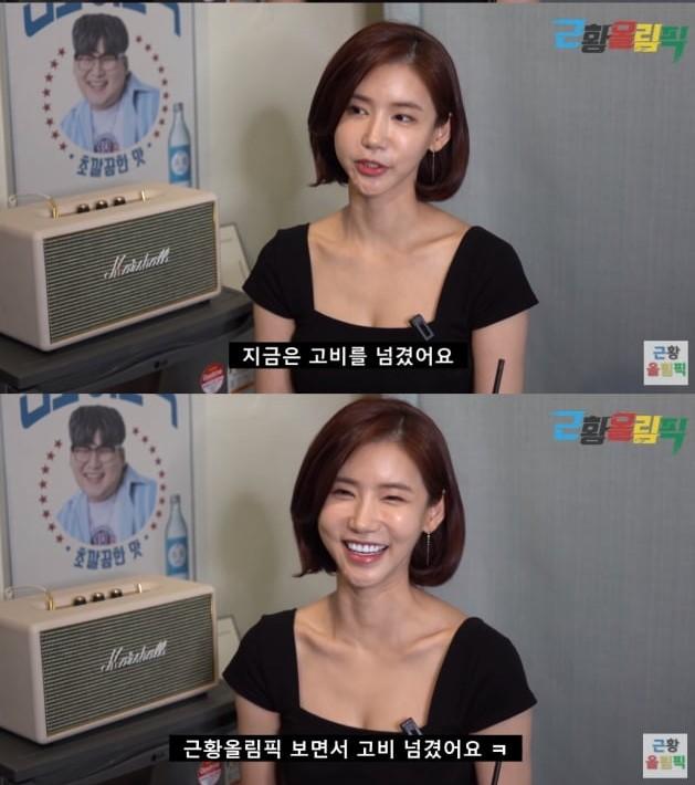 Hình ảnh cuối cùng của Oh In Hye xuất hiện trên truyền thông vào tháng 8/2020.