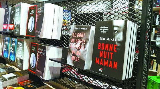 Cuốn tiểu thuyết bí ẩn GoodNight, Mother của nhà văn Hàn Quốc Seo Mi-ae được trưng bày tại một hiệu sách ở Pháp