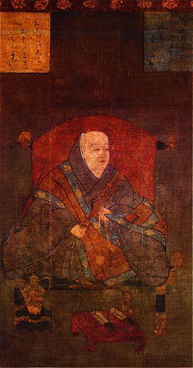 Thiên hoàng Uda