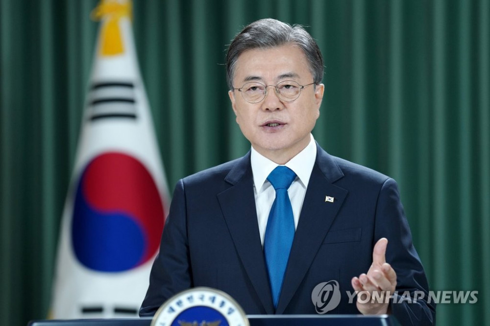Tổng thống Hàn Quốc Moon Jae-in có bài phát biểu qua video trong phiên họp thứ 75 của Đại hội đồng Liên Hợp Quốc vào ngày 23/ 9/2020.