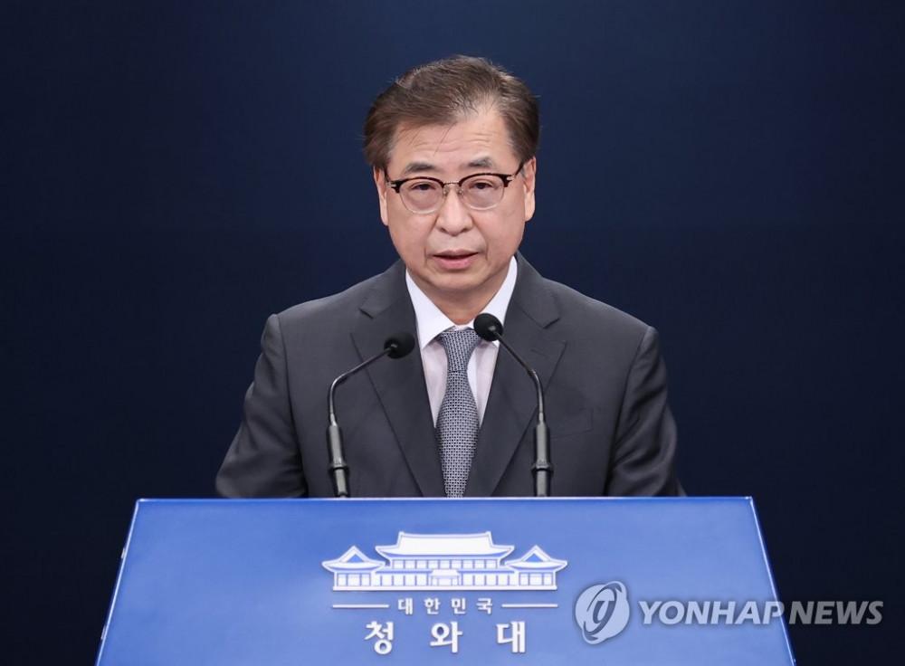 Giám đốc Cơ quan Tình báo Quốc gia Hàn Quốc, ông Suh Hoon phát biểu trong cuộc họp báo tại Seoul ngày 25/9.