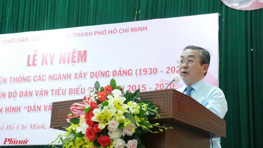 Ông Võ Ngọc Quốc Thuận – Bí thư Đảng ủy Khối phát biểu