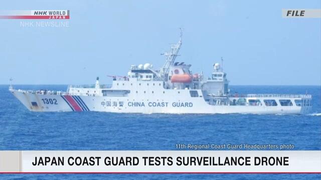 Cảnh sát biển Nhật Bản thử nghiệm máy bay không người lái SeaGuardian do Mỹ chế tạo - Ảnh: NHK