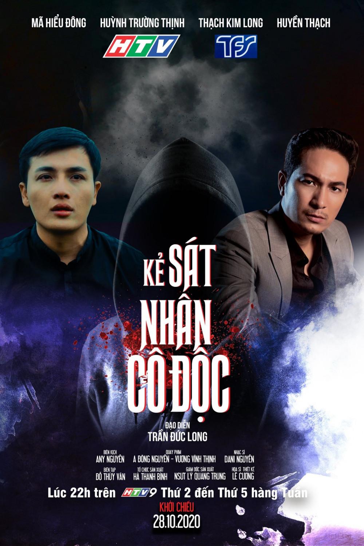 Poster phim Kẻ sát nhân cô độc