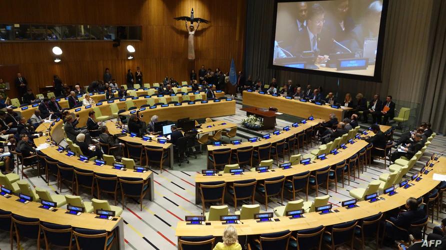 Tính đến ngày 24/10, Hiệp ước - đã được 49 quốc gia phê chuẩn - nhận được chữ ký thứ 50 từ Honduras - Ảnh: Getty Images