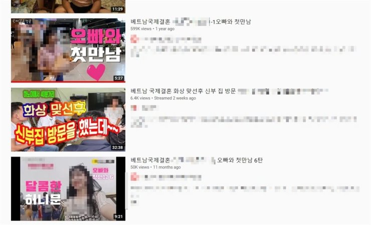 các video dưới dạng vlog do những người mai mối địa phương tải lên để quảng bá doanh nghiệp