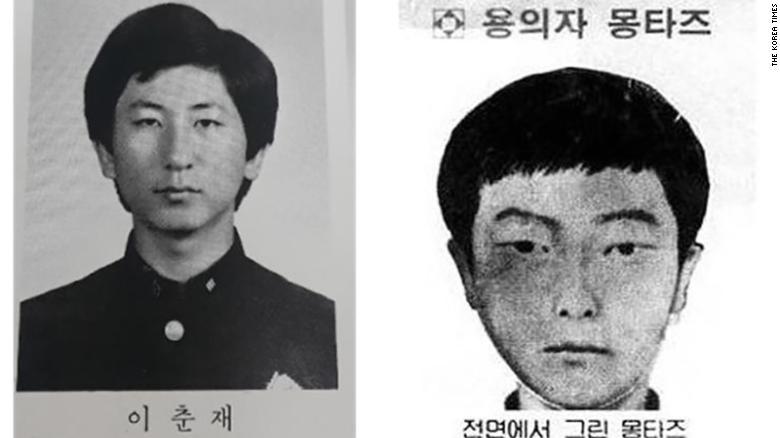 Ảnh thẻ trong học bạ thời phổ thông của Lee Chun-jae (trái) và ảnh nhận diện hung thủ do cảnh sát phát thảo (phải) - Ảnh: Korea Times