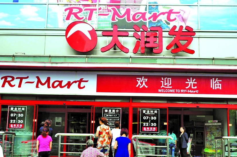 Công chúng Trung Quốc phẫn nộ khi một tấm biển thông tin mang tính kỳ thị vóc dáng phụ nữ xuất hiện tại một thương xá RT-Mart - Ảnh: Alamy