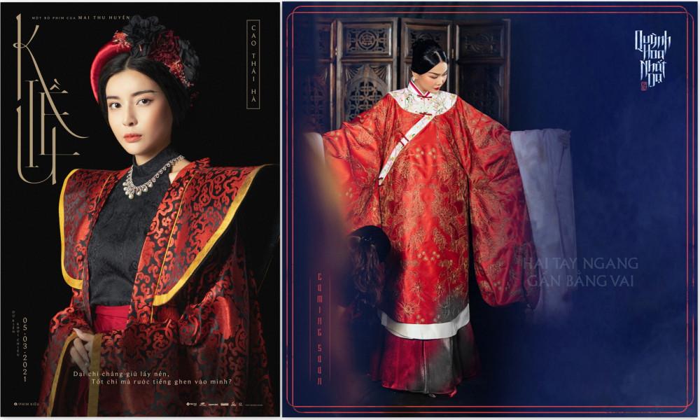 Tạo hình nhân vật Hoạn Thư (trái) trong phim Kiều và nhân vật Dương Vân Nga  trong phim Quỳnh hoa nhất dạ