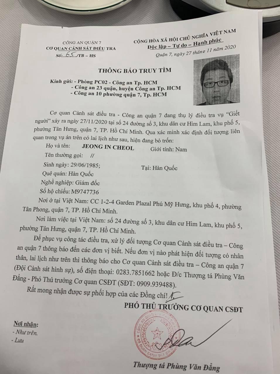 Công an phát thông báo truy tìm giám đốc Công ty cũng là doanh nhân liên quan vụ án giết người ở quận 7