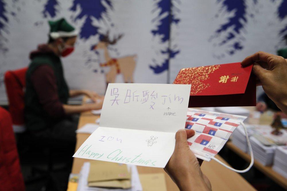 Bức thư của Jim gửi đến ông già Noel.