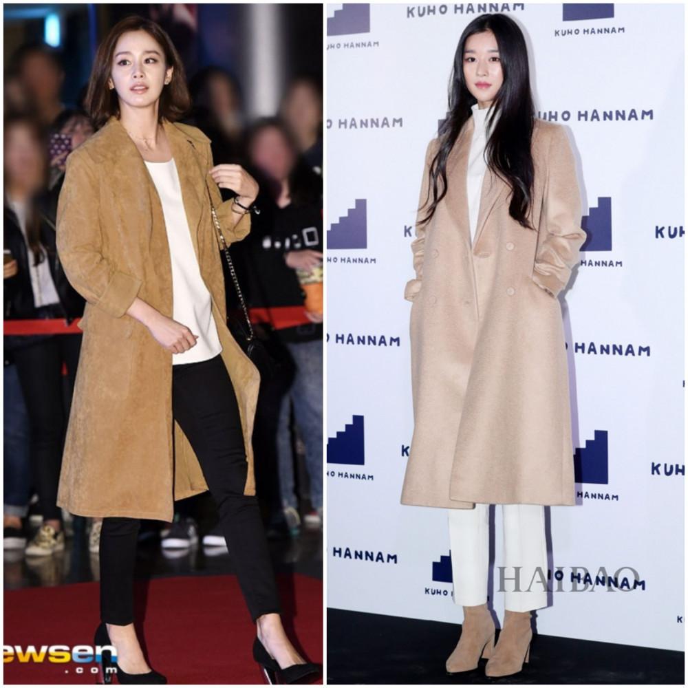 Thiết kế chiết eo không rõ ràng nên những cô nàng có chiều cao khiêm tốn cần lưu ý kỹ lưỡng trước khi lựa chọn kiểu áo khoác chữ A..