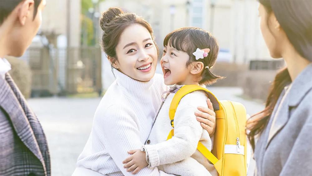 Diễn xuất tiến bộ của Kim Tae Hye trong Hi bye, mama.