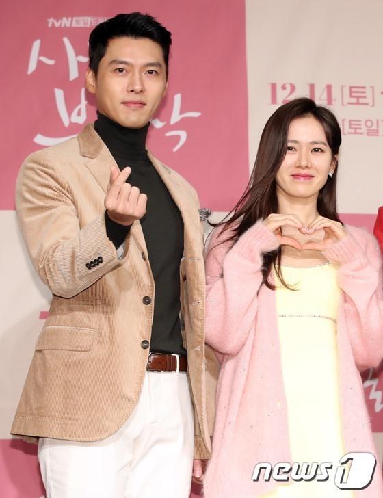 Hyun Bin và Son Ye Jin chính thức xác nhận hẹn hò.