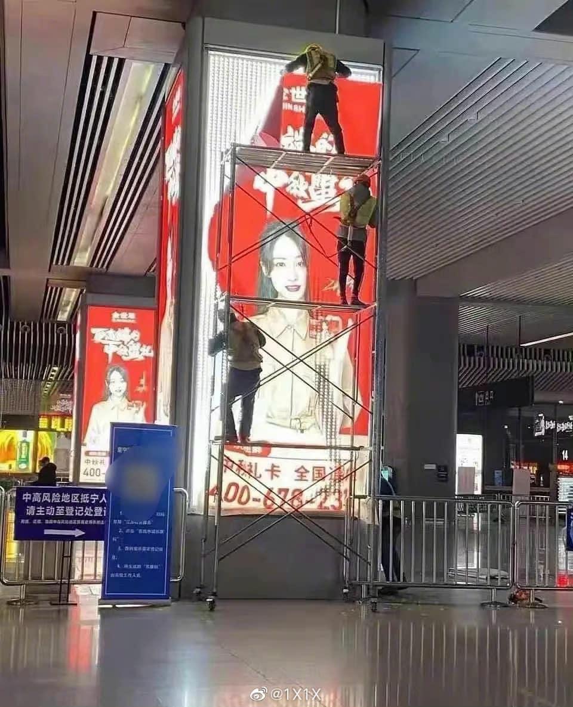 Công nhân dở bỏ quảng cáo của Trịnh Sảng trong đêm 19/11