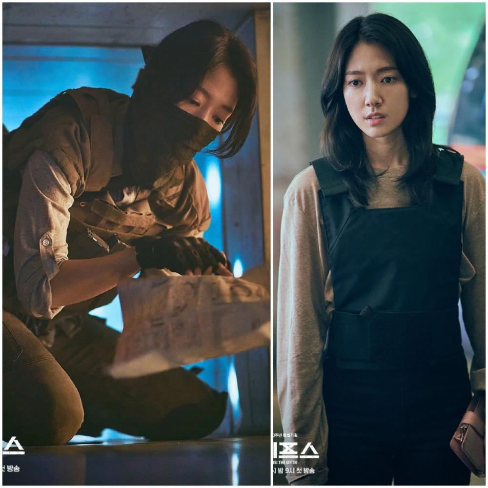 Park Shin Hye lột xác trong Sixphus: The Myth.