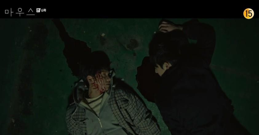Hình ảnh sát hại người của tên biến thái trong phim Mouse.