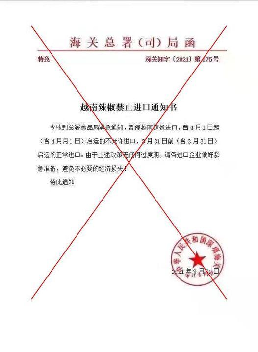 Hình ảnh văn bản giả mạo công văn phía Trung Quốc thông báo ngưng nhập ớt từ Việt Nam