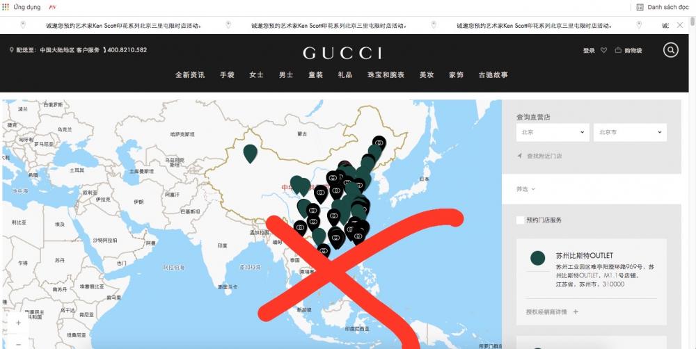 Thương hiệu Gucci cũng vi phạm chủ quyền biển đảo của Việt Nam trên trang web tiếng Trung. (Ảnh chụp màn hình)