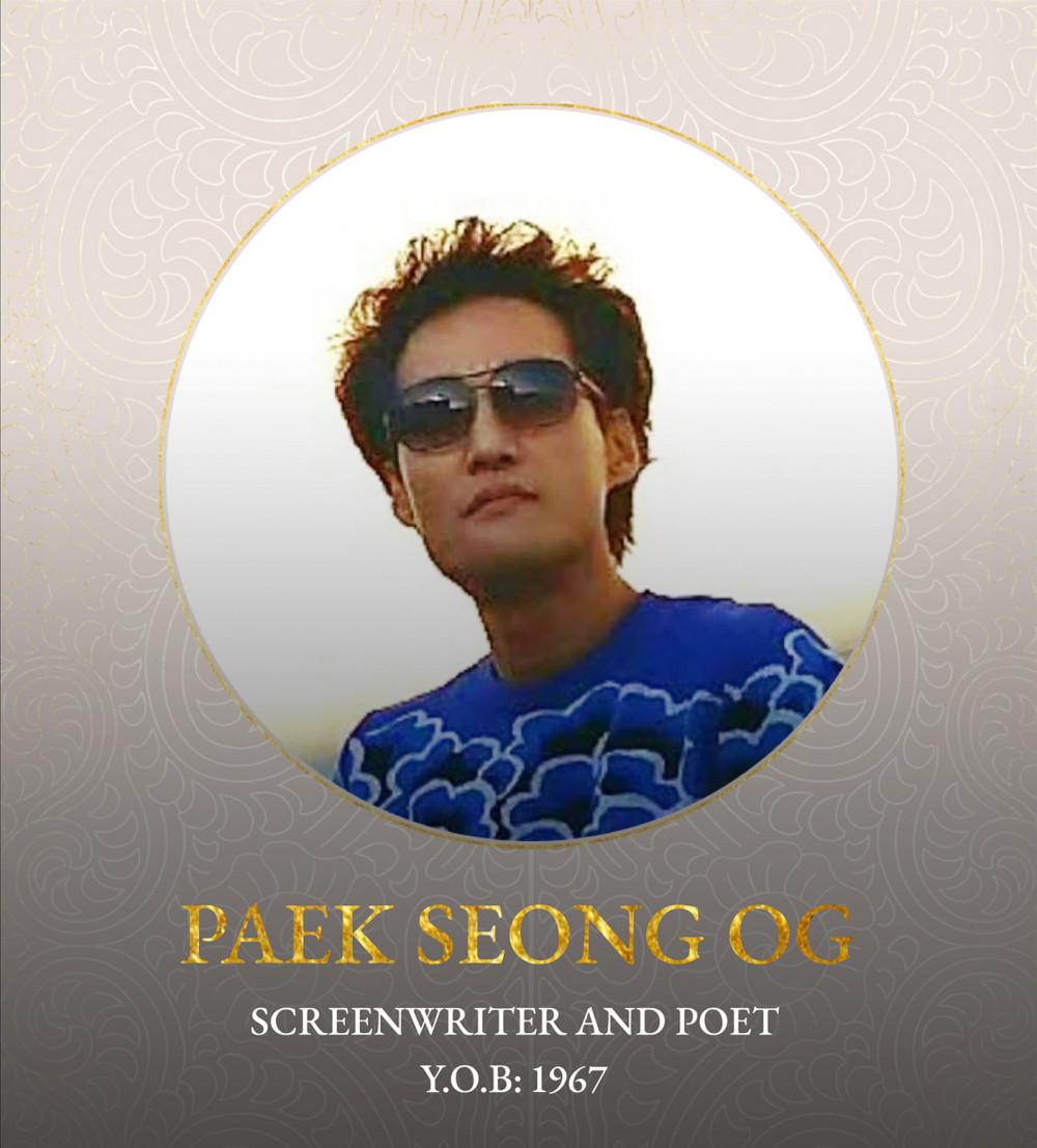Chân dung biên kịch Paek Seong Og