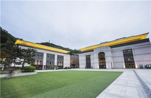 Trung tâm Gugak quốc gia Hàn Quốc.