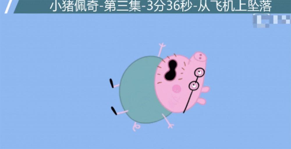 Phim Heo Peppa có cảnh chú heo mở cửa sổ máy bay và rơi xuống