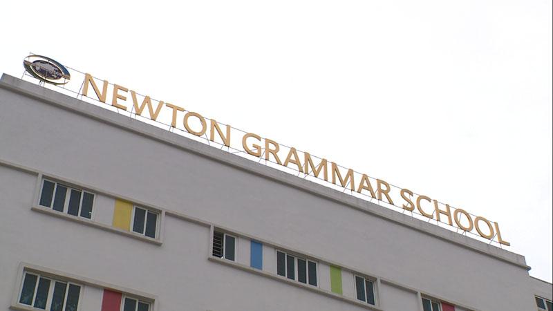 Trường Newton - nơi xảy ra sự việc nghi ngộ độc thực phẩm