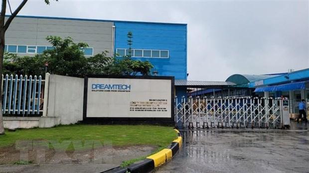Công ty TNHH Dreamtech Việt Nam - nơi xảy ra vụ cháy khiến 3 công nhân tử vong - Ảnh: TTXVN