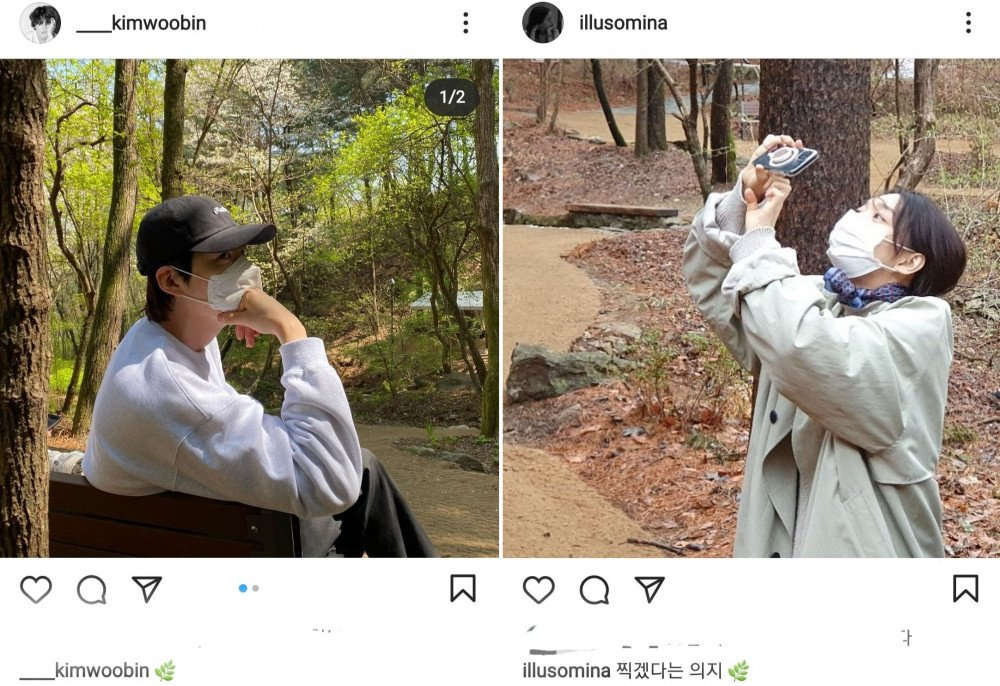 Cập nhật mới nhất của Kim Woo Bin và Shin Min Ah ngày 18/4 gây sốt.