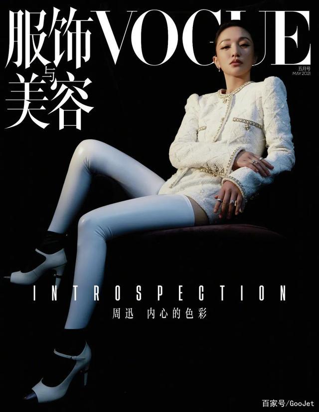 Những set đồ đơn sắc, không quá cầu kỳ về kiểu dáng của Chanel giúp Châu Tấn thêm phần tỏa sáng.