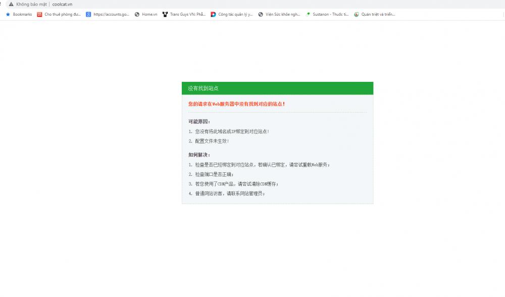 Khi truy cập vào các website của Coolcat lại hiện lên hàng loạt chữ Trung Quốc