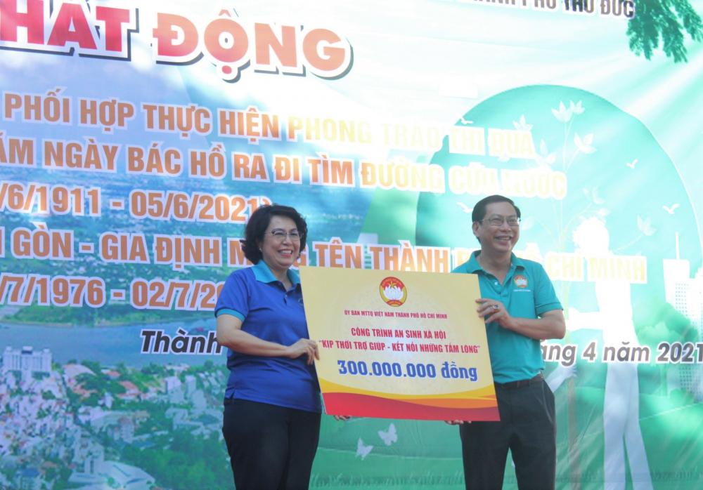 Ủy ban MTTQ Việt Nam TPHCM tặng Ủy ban MTTQ TP. Thủ Đức 300 triệu đồng để chăm lo công tác an sinh xã hội.