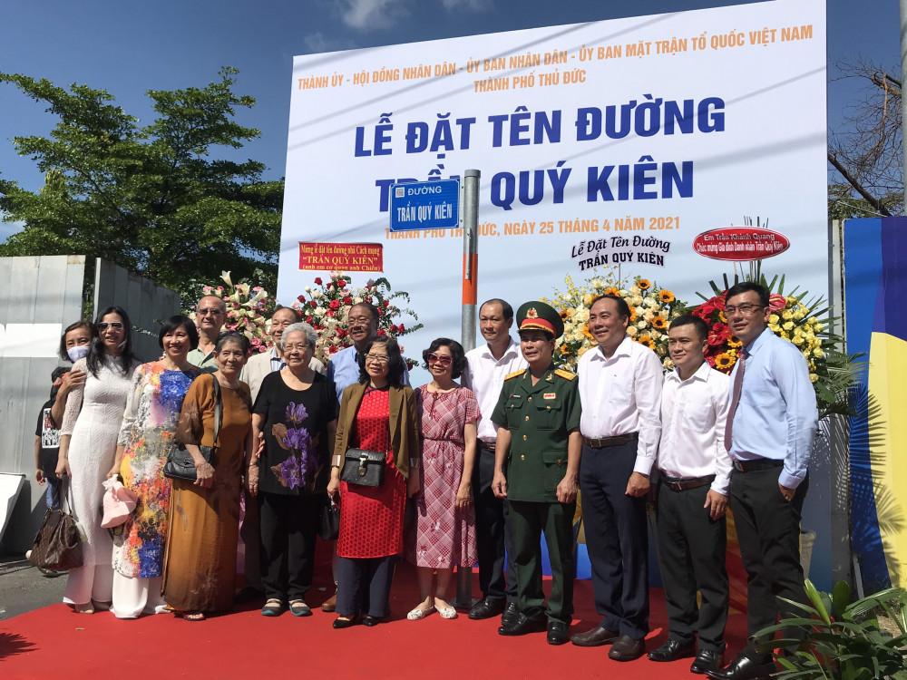 Tuyến đường mang tên nhà cách mạng Trần Qúy Kiên có lý trình từ điểm đầu giao với đường Mai Chí Thọ và điểm cuối giao với đường Nguyễn Thanh Sơn, dài 1.745m, lộ giới 25-30