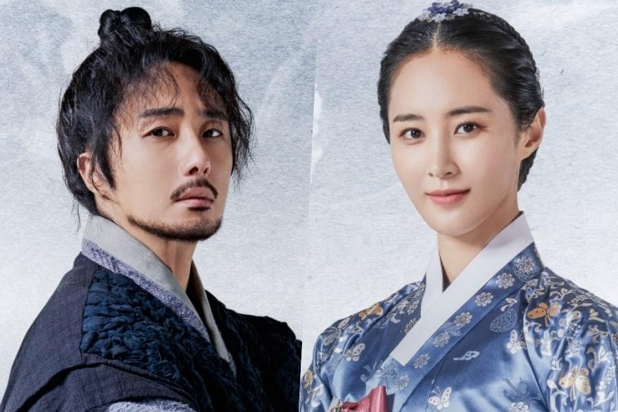 Jung Il Woo và Yuri đảm nhiệm vai chính trong Bossam: Steal the Fate.