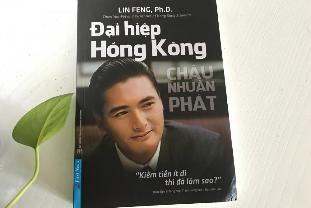 Đại hiệp Hồng Kông Châu Nhuận Phát vừa được phát hành
