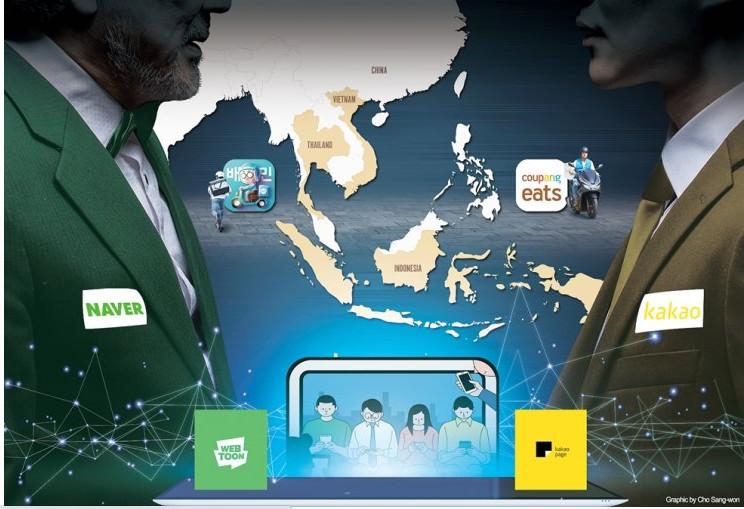 Các tập đoàn giải trí Hàn Quốc ồ ạt đầu tư vào Đông Nam Á.