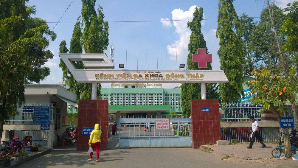 Bệnh viện đa khoa Đồng Tháp