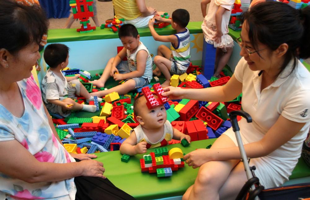 Trẻ em Trung Quốc được