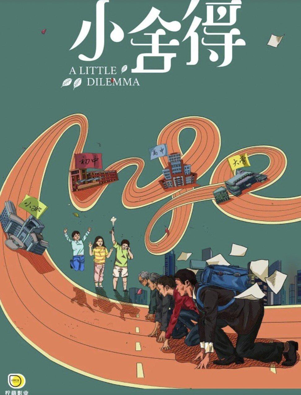 Poster của loạt phim Tiến thoái lưỡng nan
