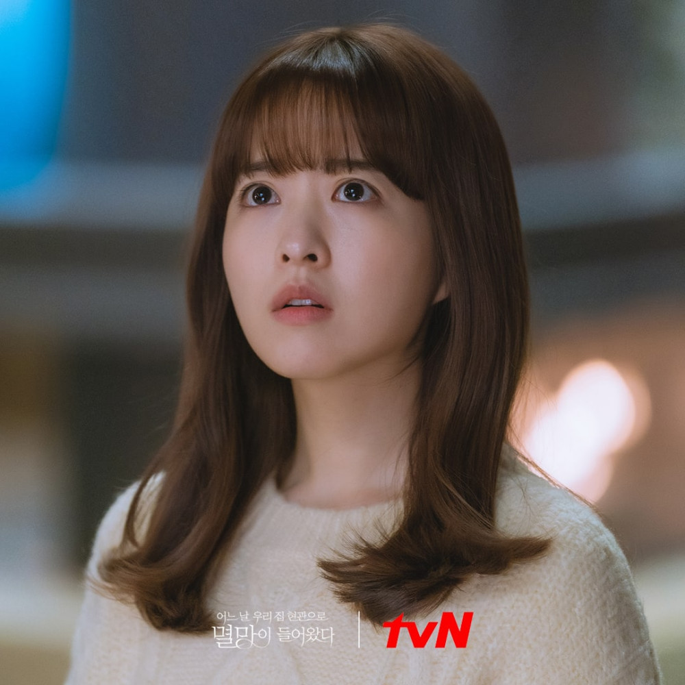 Park Bo Young trẻ trung trong phim mới Doom At Your Service