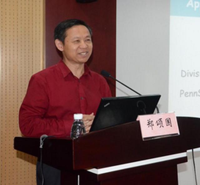 """Ông Zheng Songguo là một trong hàng ngàn nhà khoa học nước ngoài tham gia chương trình """"Kế hoạch Ngàn nhân tài"""" của chính phủ Trung Quốc - Ảnh: daydaynews"""
