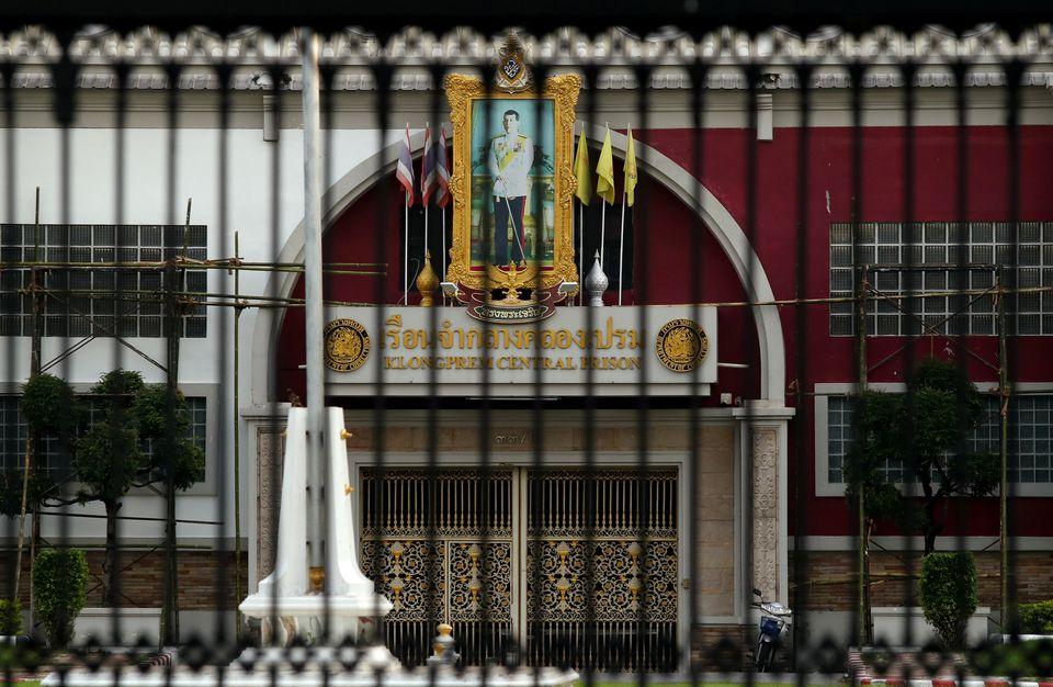 Quang cảnh nhà tù trung tâm Klong Prem ở Bangkok, nơi xuất hiện ổ dịch mới với hàng ngàn ca nhiễm