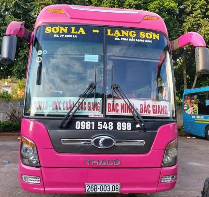 Trung tâm Kiểm soát bệnh tật tỉnh Sơn La vừa có thông báo khẩn tìm kiếm những người đi trên chuyến xe khách Lạng Sơn – Sơn La có biển số xe 26B- 00308 khi trên xe này có ca dương tính với SARS-CoV-2.